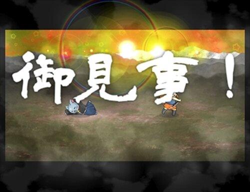 刹那のミキリ Game Screen Shot3