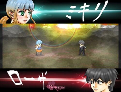 刹那のミキリ Game Screen Shot5