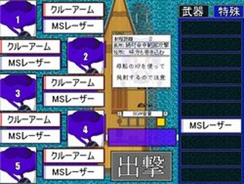 レディシルバー0 Game Screen Shots