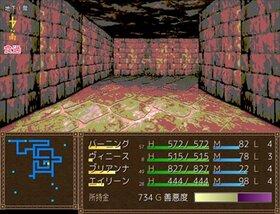 CaveDiving-古の魔女の迷宮- Game Screen Shot2
