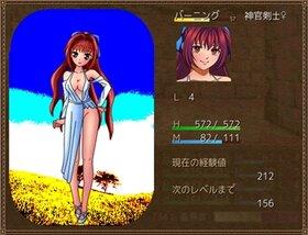 CaveDiving-古の魔女の迷宮- Game Screen Shot3