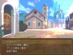 CaveDiving-古の魔女の迷宮- Game Screen Shot5