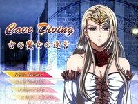 CaveDiving-古の魔女の迷宮-のゲーム画面