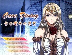CaveDiving-古の魔女の迷宮- Game Screen Shot