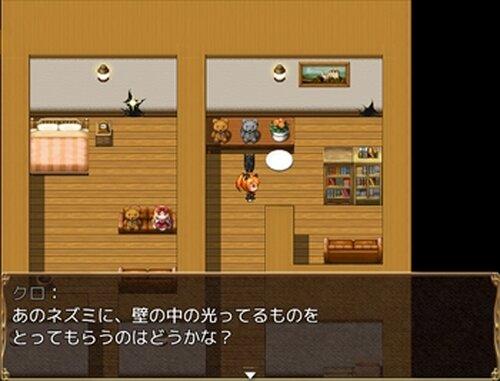 クロと私と不思議な屋敷 Game Screen Shot3