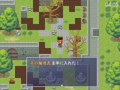 メアリのトレジャーハント Game Screen Shot1
