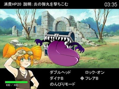 メアリのトレジャーハント Game Screen Shot2