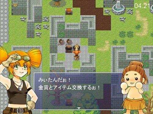 メアリのトレジャーハント Game Screen Shot3