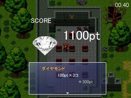 メアリのトレジャーハント Game Screen Shot4