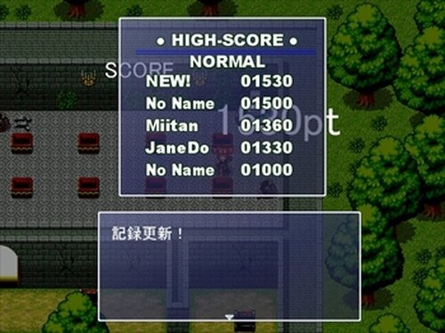 メアリのトレジャーハント Game Screen Shot5