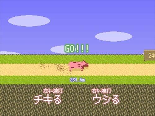 ウシのチキンレース Game Screen Shots