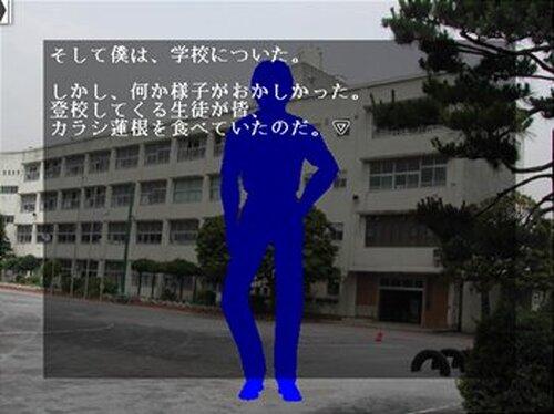 ~熱血教師太郎II~ 君のハ~トはプライスレス Game Screen Shot3