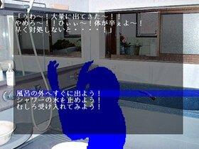 ~熱血教師太郎II~ 君のハ~トはプライスレス Game Screen Shot4