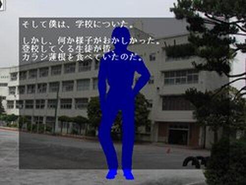 ~熱血教師太郎II~ 君のハ~トはプライスレス Game Screen Shots