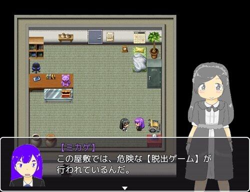 可愛い女の子が最悪な脱出ゲームしてみた Game Screen Shot1