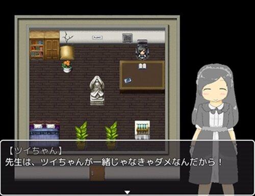 可愛い女の子が最悪な脱出ゲームしてみた Game Screen Shot3