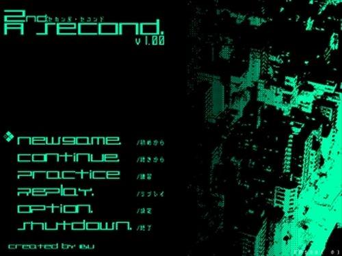 セカンダセコンド Game Screen Shot2