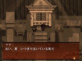 隠し神と夏の夕べ Game Screen Shot4