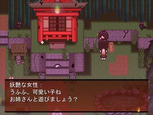 隠し神と夏の夕べ Game Screen Shot5