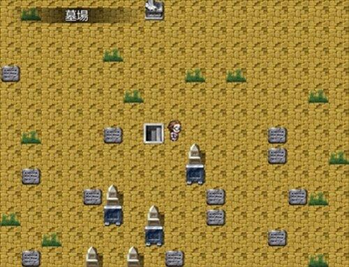 黄色鬼 Game Screen Shot3