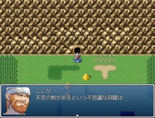 パパスの不思議のダンジョン Game Screen Shot