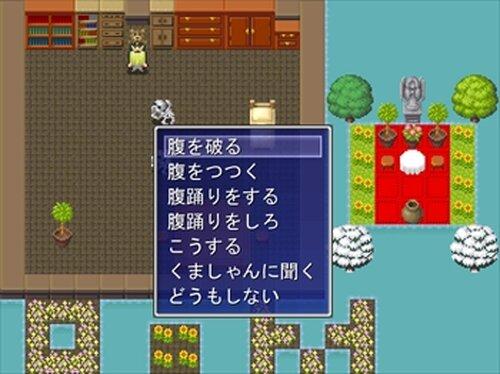 ダガー伝説 ~ワンでマップな脱出劇~ Game Screen Shot4