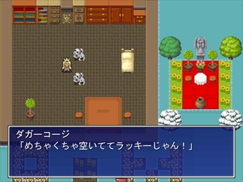 ダガー伝説 ~ワンでマップな脱出劇~ Game Screen Shots