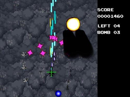 戦慄を呼ぶ旋律 Game Screen Shot3
