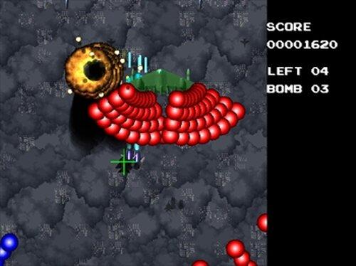 戦慄を呼ぶ旋律 Game Screen Shots