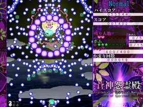 蒼神怨霊殿~Nightmare of Spiritual Mansion Game Screen Shot2