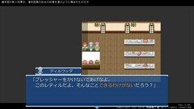 傭兵団の新人将軍が、傭兵団員の好みの料理を運ぶように頼まれたのだが Game Screen Shot2