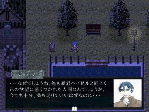 My VitrioL Game Screen Shot1