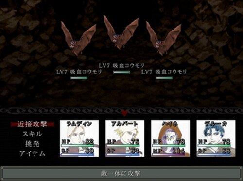 My VitrioL Game Screen Shot2