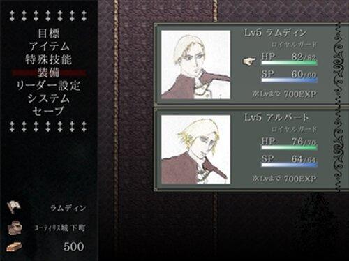 My VitrioL Game Screen Shot3