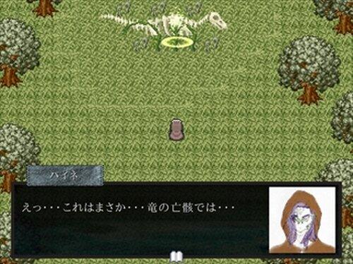 My VitrioL Game Screen Shot4