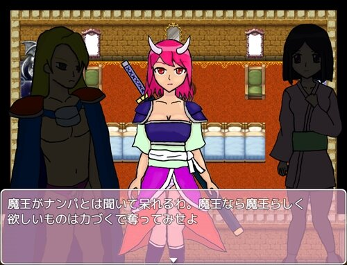 花桜子姫 増量版 Game Screen Shot1