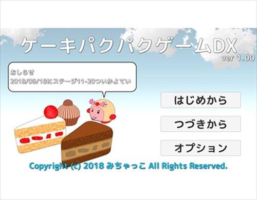 ケーキパクパクゲームDX Game Screen Shots