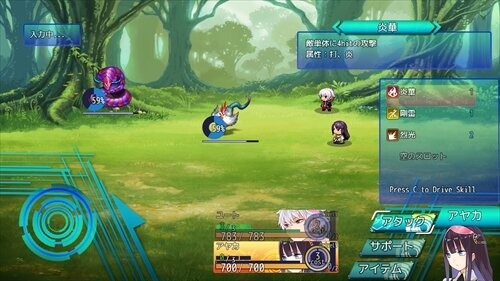 エーテルコード Game Screen Shot