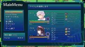 エーテルコード Game Screen Shot3