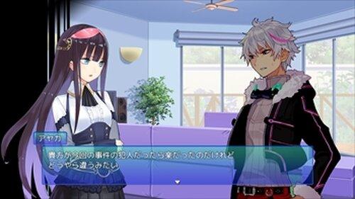 エーテルコード Game Screen Shot5