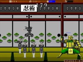 忍風Project弐~忍達の乱舞~ Game Screen Shot3