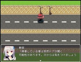 全力で運転免許を取りにいく G Game Screen Shot2