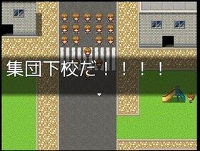 全力で運転免許を取りにいく G Game Screen Shot3