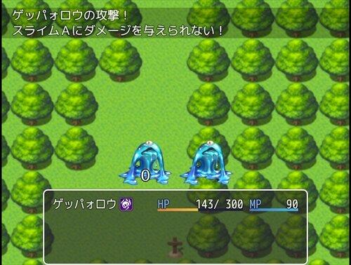 絶対にスライムが倒せない呪い Game Screen Shot1