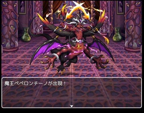 絶対にスライムが倒せない呪い Game Screen Shot4