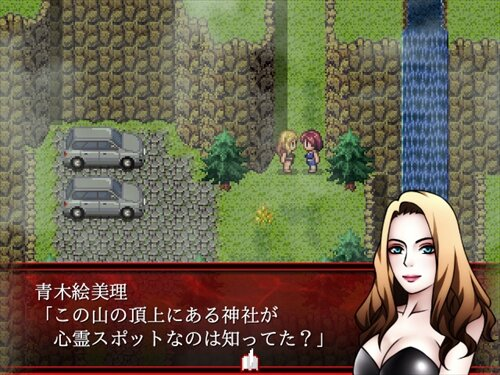 血怨 Game Screen Shot1
