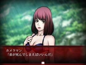 血怨 第一章~第二章 Game Screen Shot2