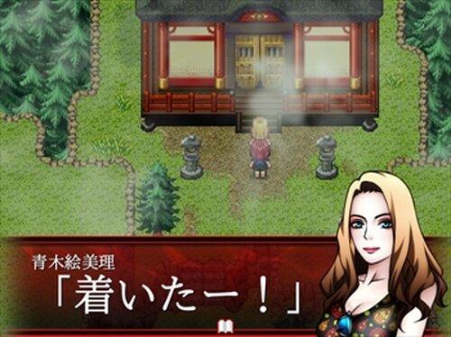 血怨 Game Screen Shot3