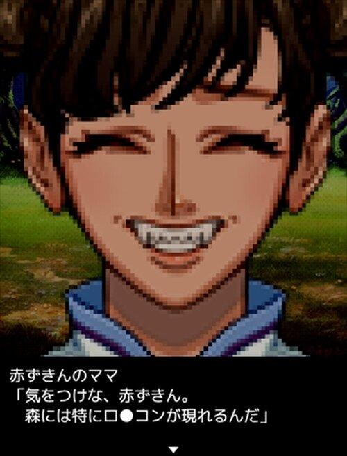 もし赤ずきんの世界にSNSがあったら【スマホ対応】 Game Screen Shot1