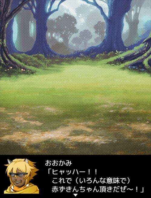 もし赤ずきんの世界にSNSがあったら【スマホ対応】 Game Screen Shot3